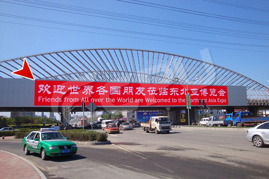 长春四环路/吉林大路跨街天桥桥体a,b面